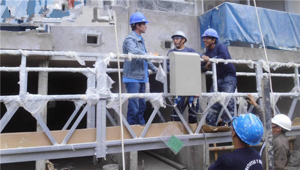 1000 kg 7.5 mx 3 Seccions Plataforma de treball suspesa d'aliatge d'alumini ZLP1000