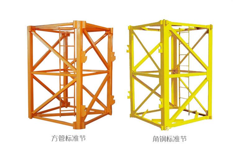 Ķīna ražo pašgājējas torņa celtņa mastu sekciju izmantošanai