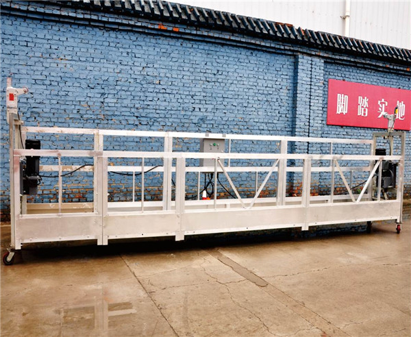 Galvanized Steel Suspended Working Platform / Cradle / Swing Stages