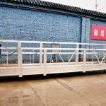 hot sales alumimum alloy suspended platform /suspended gondola /suspended cradle /suspended swing stage with form