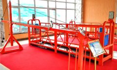 adjustable temporary suspended work platform for elevator installing /ship repairing